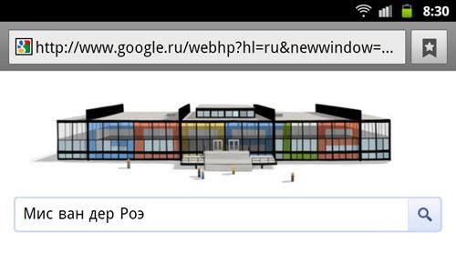 google-doodle mies van der rohe