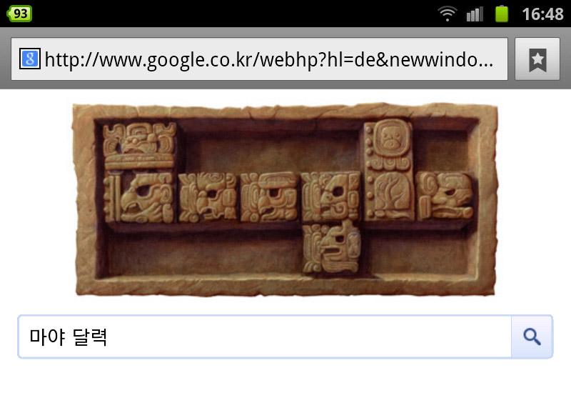 google-doodle ende maya kalender