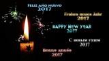 Neujahr 2017 Bilder